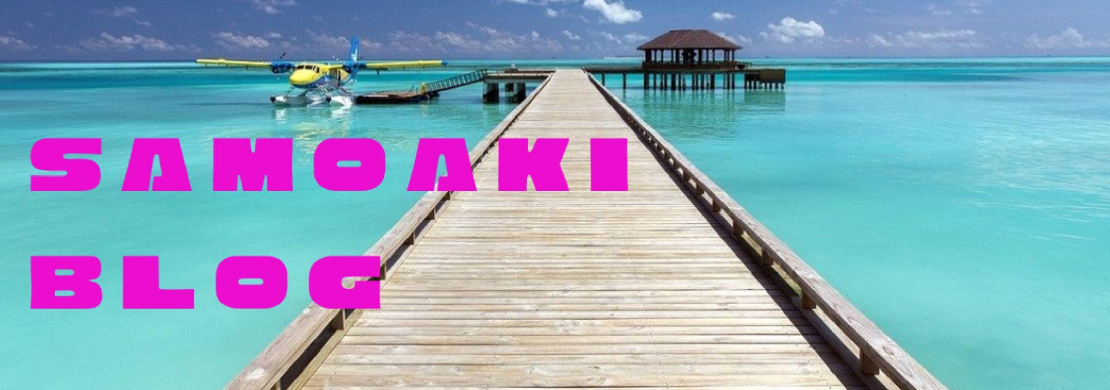 Samoaki Blog